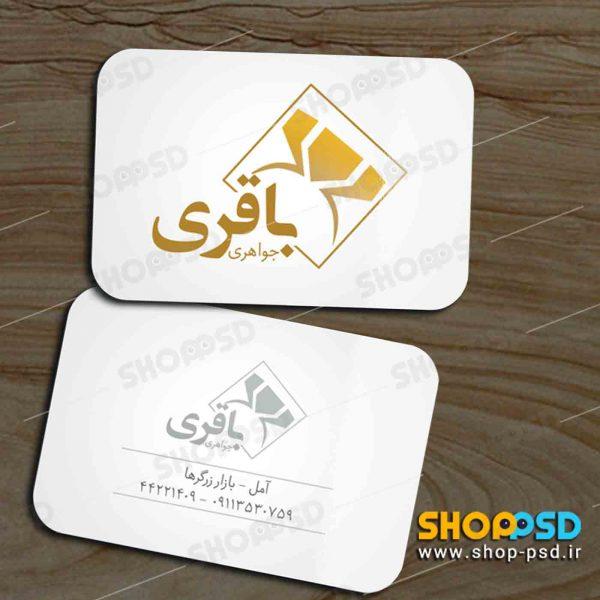 gold-0806-www.shop-psd.ir_