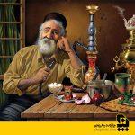 پیرمرد قهوه خانه